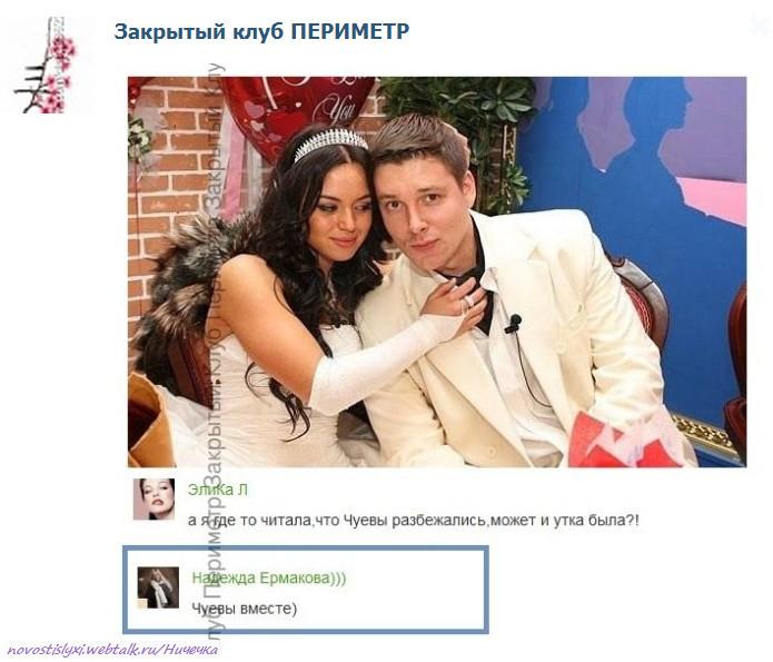 Андрей Чуев 5PdQU