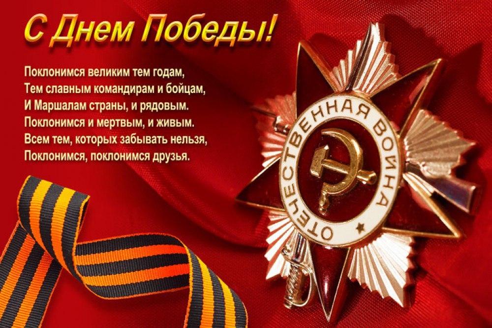 http://s3.uploads.ru/5Quhf.jpg