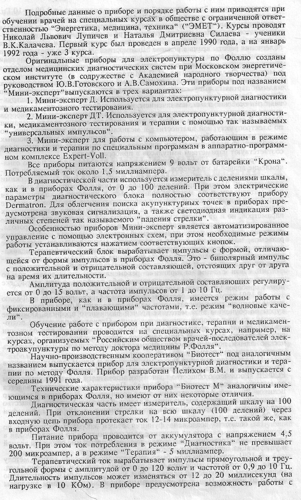 http://s3.uploads.ru/5RFLJ.jpg