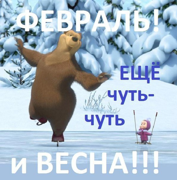 http://s3.uploads.ru/5SBM8.jpg