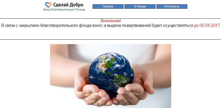 http://s3.uploads.ru/5bSw9.png