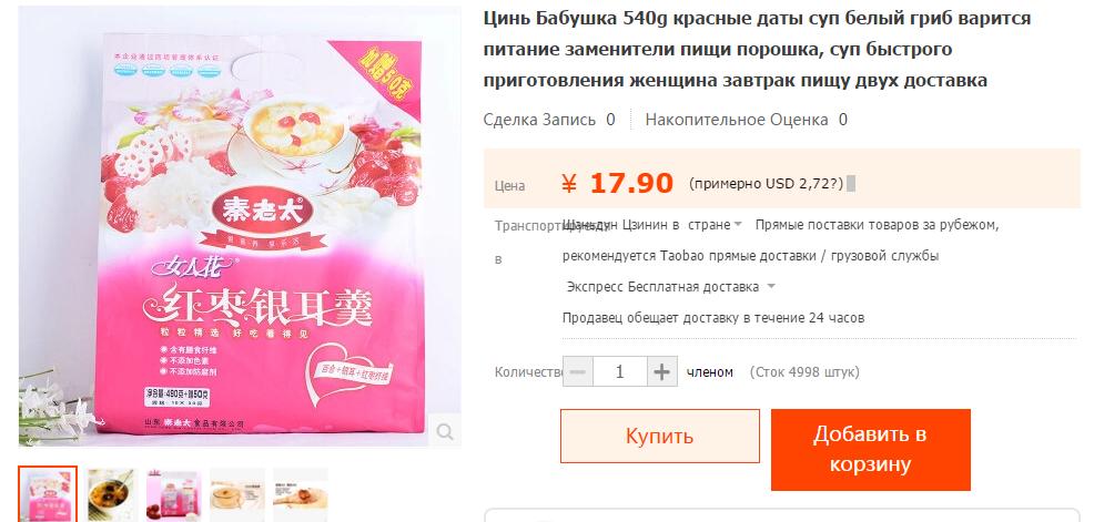 http://s3.uploads.ru/5g6Ps.png