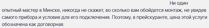Цена на установку полотенцесушителя в Минске – стоимость работ, отзывы о мастерах RedSale.by