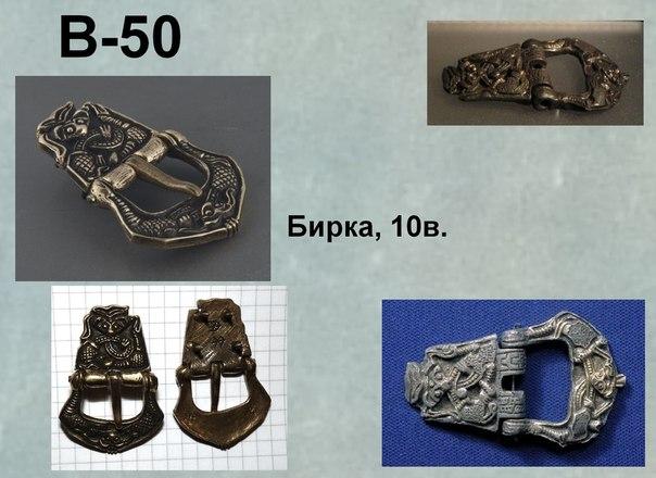 http://s3.uploads.ru/5unip.jpg