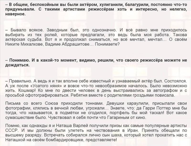 http://s3.uploads.ru/5wNe6.jpg