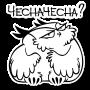 http://s3.uploads.ru/5y3km.png