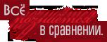http://s3.uploads.ru/5yThb.png