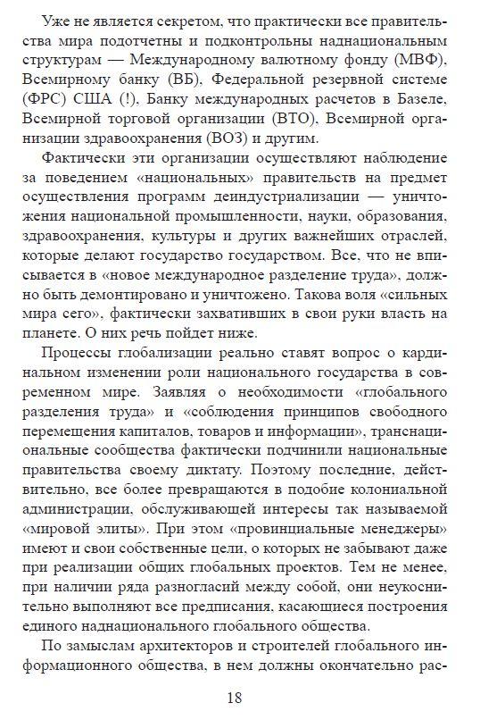 http://s3.uploads.ru/5zu6H.jpg