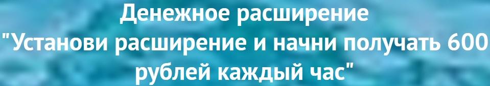 До 18 500 рублей в сутки 621n8