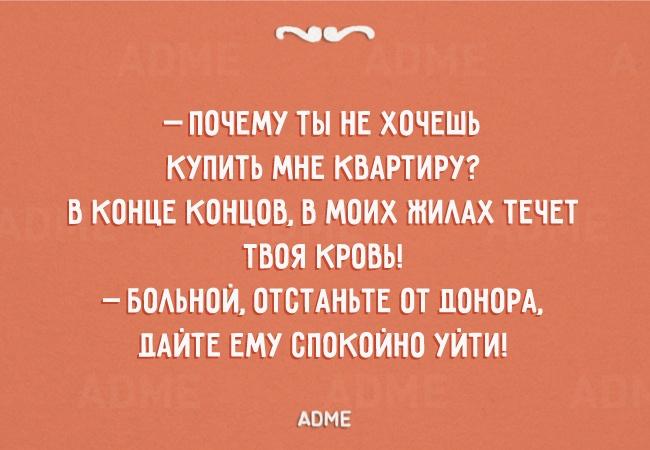 http://s3.uploads.ru/6C2nD.jpg