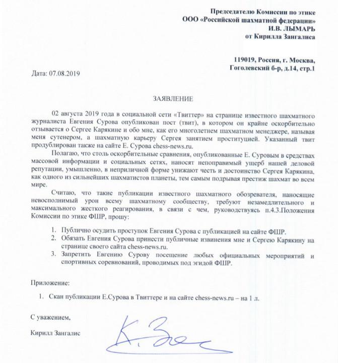 http://s3.uploads.ru/6CXyv.jpg