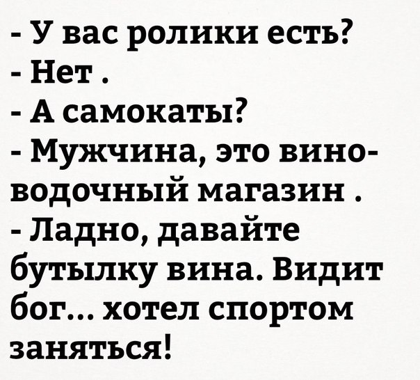 http://s3.uploads.ru/6DAZ9.jpg