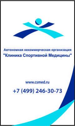 csmed.ru