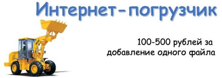 http://s3.uploads.ru/6PcDY.jpg