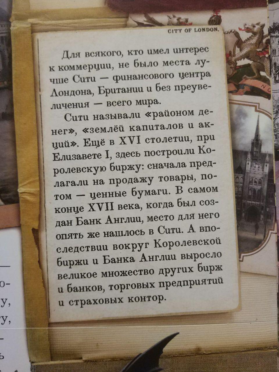 http://s3.uploads.ru/6R5WD.jpg
