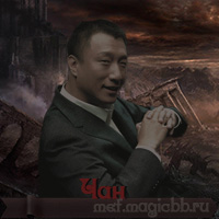 http://s3.uploads.ru/6RtCA.jpg