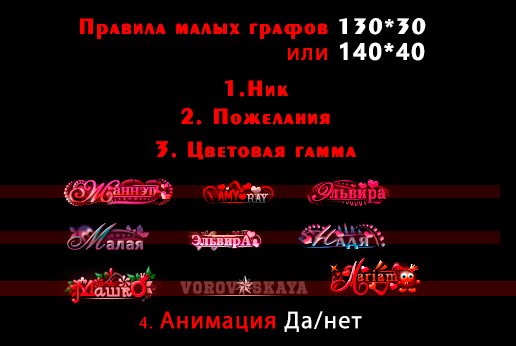 http://s3.uploads.ru/6VoGF.png