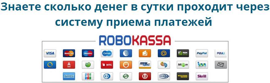 http://s3.uploads.ru/6ZCP0.jpg