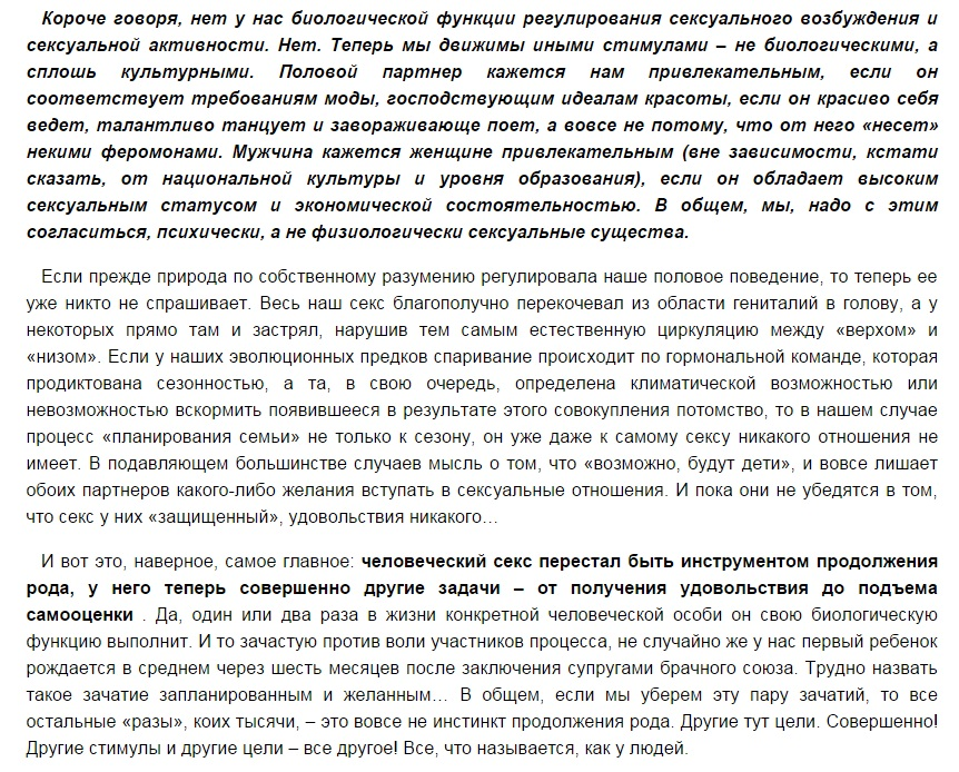 http://s3.uploads.ru/6fjXJ.jpg