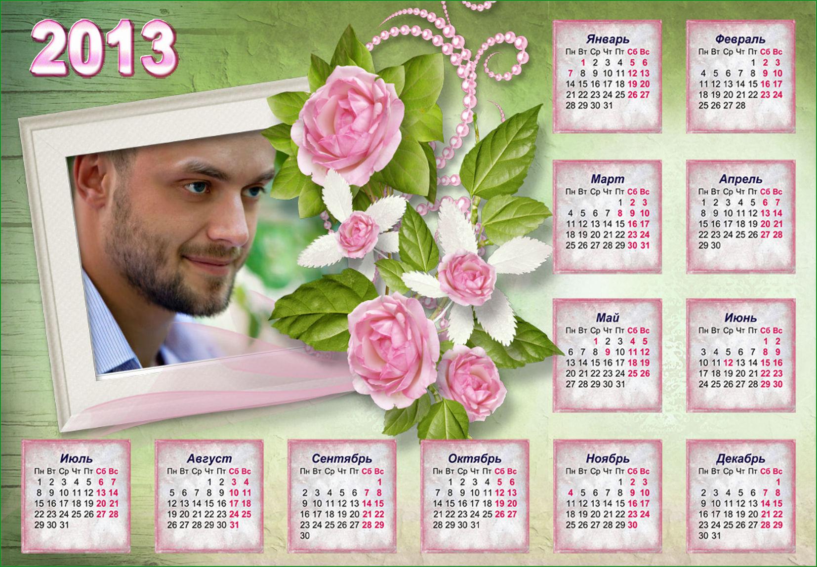Календарь на 2013 год - Прелестные розы для мамы. видеомонтаж. правила публикаций. соглашение. моделирование. главная...