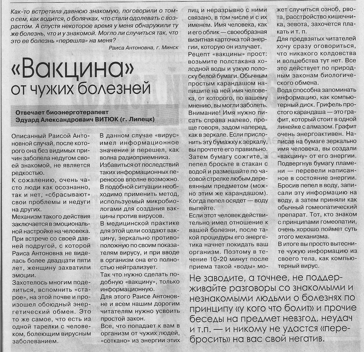 http://s3.uploads.ru/6iyS9.jpg