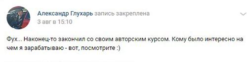 http://s3.uploads.ru/6jqT0.jpg