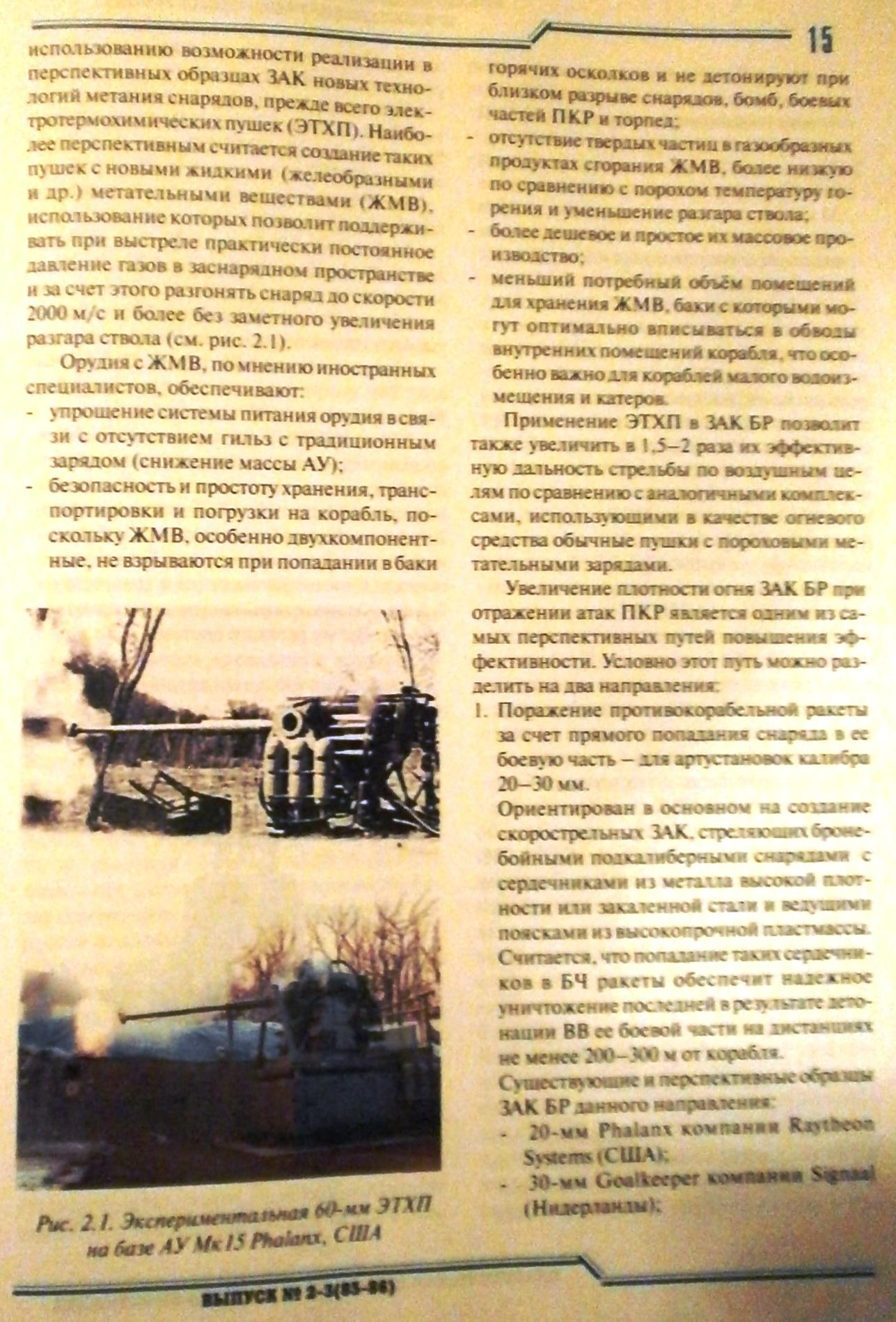 http://s3.uploads.ru/6lupa.jpg