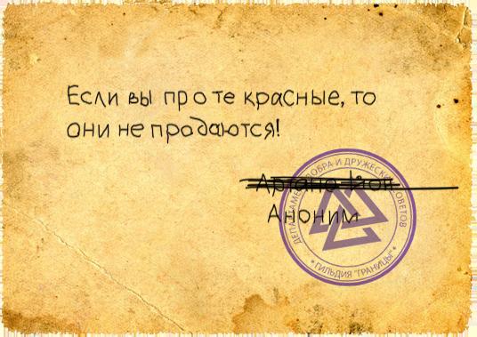http://s3.uploads.ru/6sKHZ.png