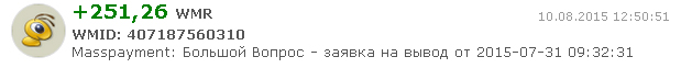 http://s3.uploads.ru/6wSW4.jpg