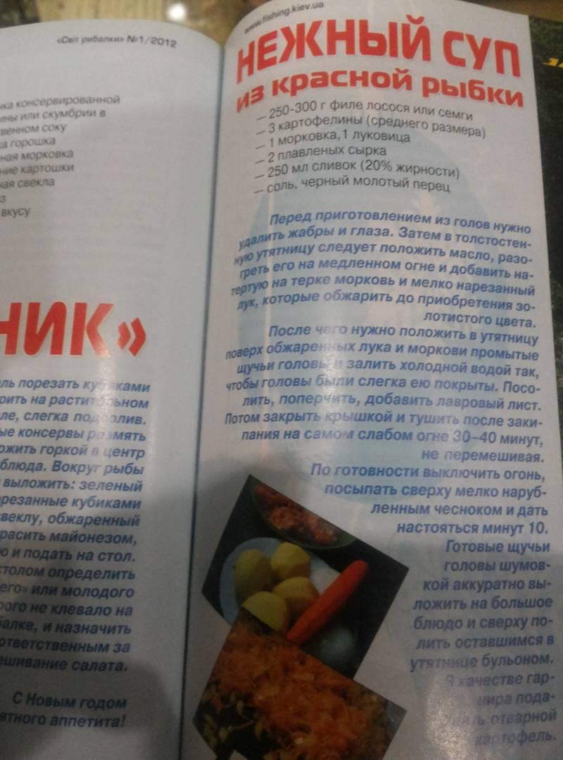 http://s3.uploads.ru/6xmbN.jpg
