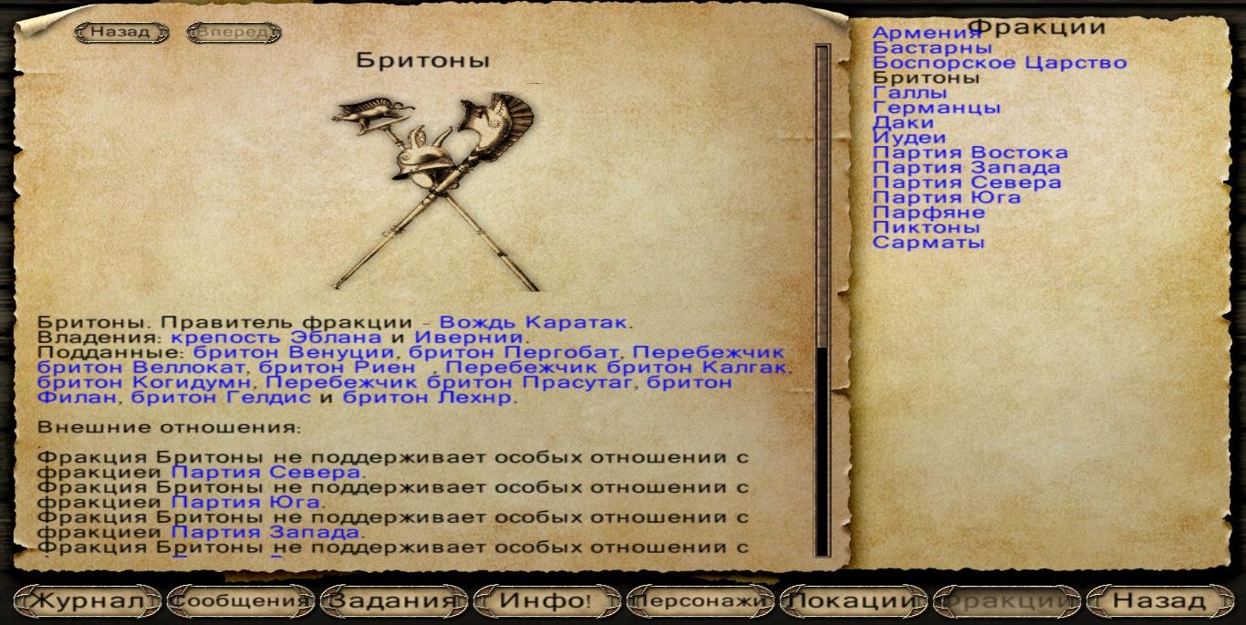 http://s3.uploads.ru/71OcX.jpg