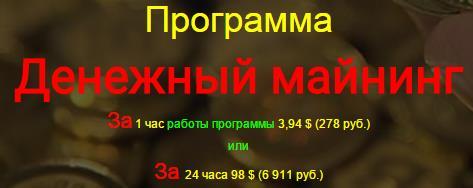 http://s3.uploads.ru/71Scq.jpg