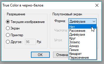 http://s3.uploads.ru/72RYC.jpg