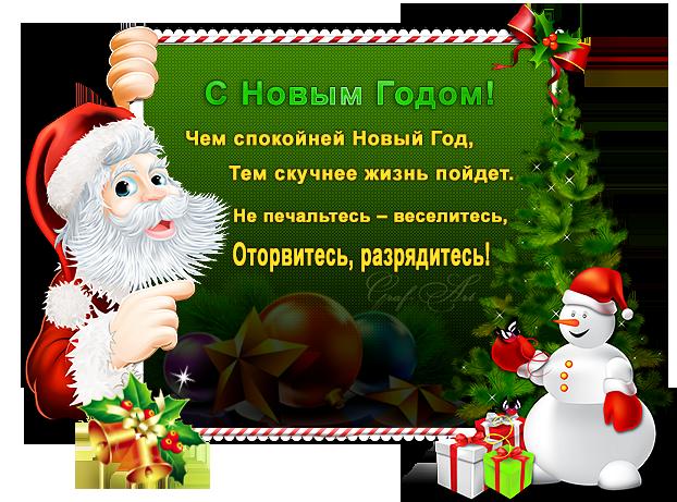 http://s3.uploads.ru/73A0V.png