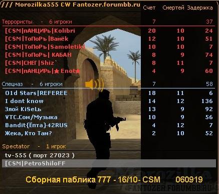 http://s3.uploads.ru/74WDz.jpg