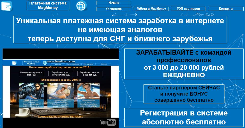 http://s3.uploads.ru/768BF.png