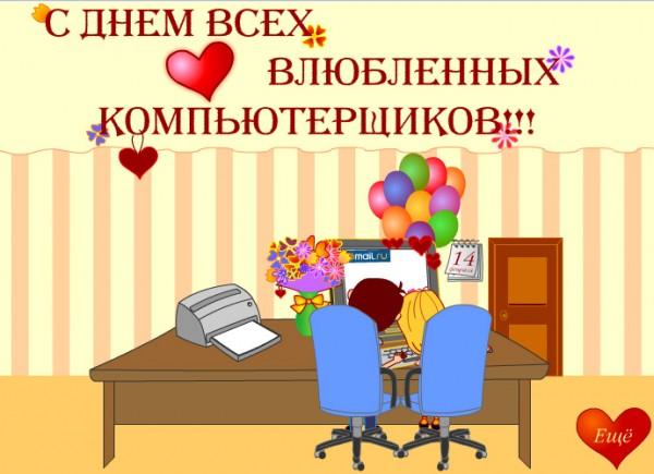 http://s3.uploads.ru/78uYM.jpg