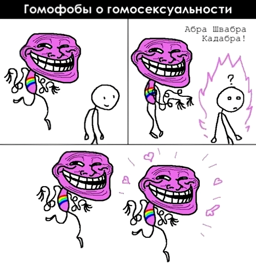 http://s3.uploads.ru/7DXSN.jpg