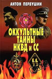 http://s3.uploads.ru/7DkGB.jpg
