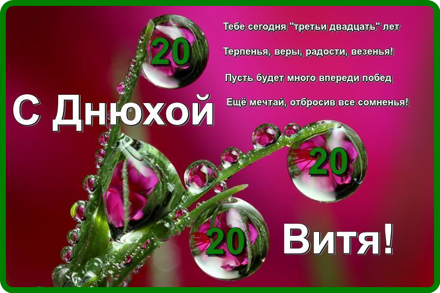 http://s3.uploads.ru/7NdKx.png