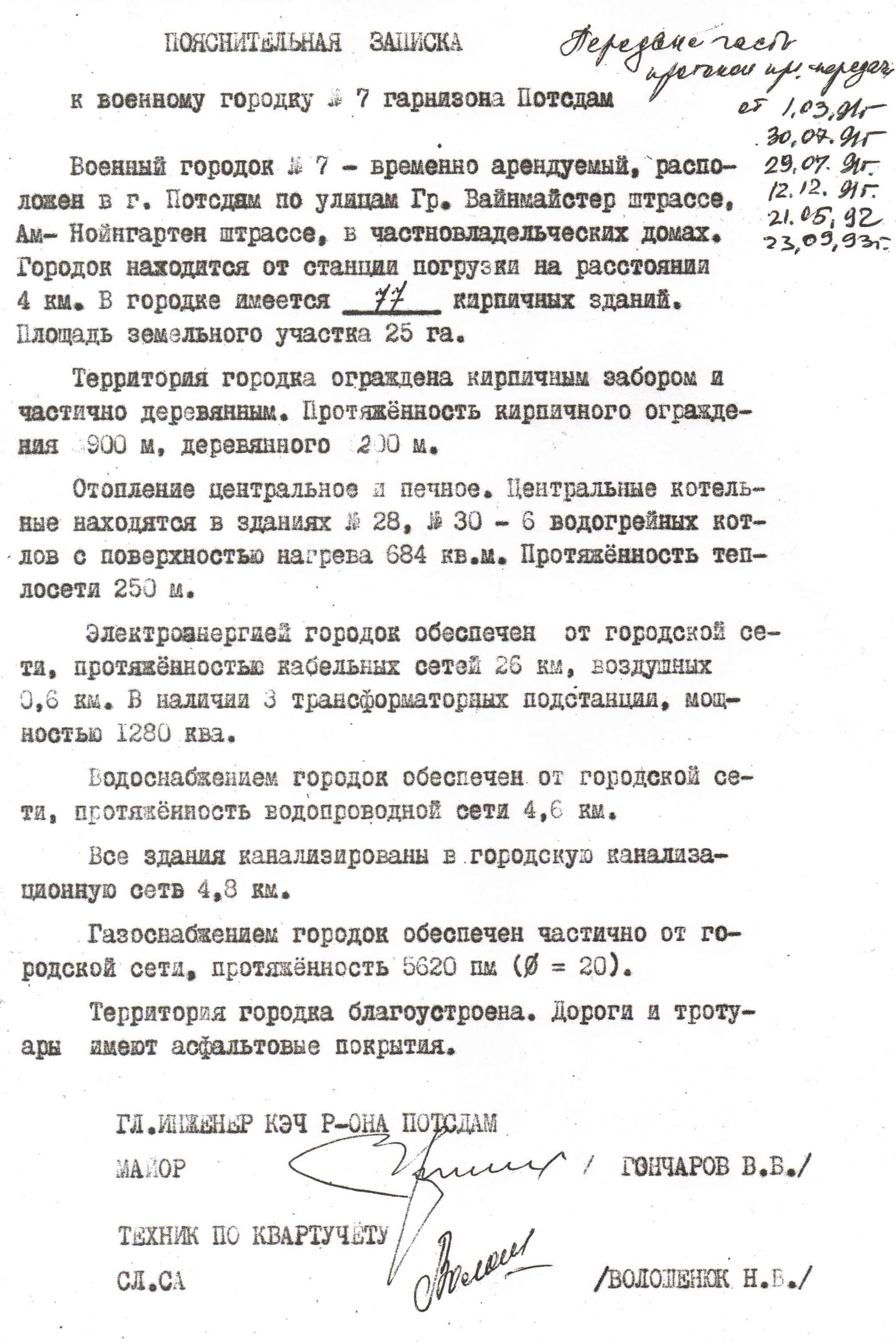 http://s3.uploads.ru/7RW9y.jpg