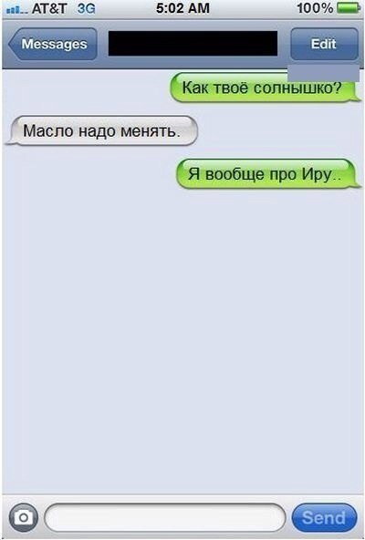 http://s3.uploads.ru/7SpLa.jpg