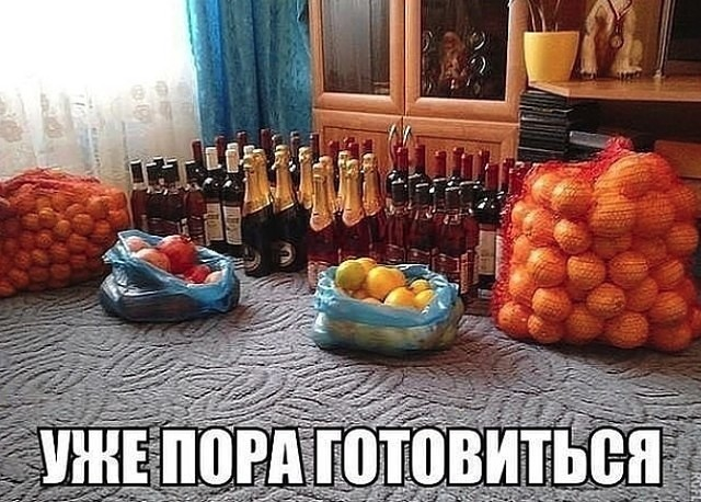 http://s3.uploads.ru/7StOQ.jpg