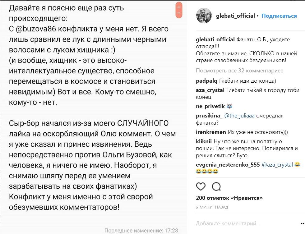 http://s3.uploads.ru/7Ybgi.jpg
