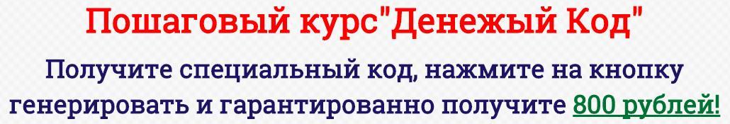 http://s3.uploads.ru/7apUN.jpg