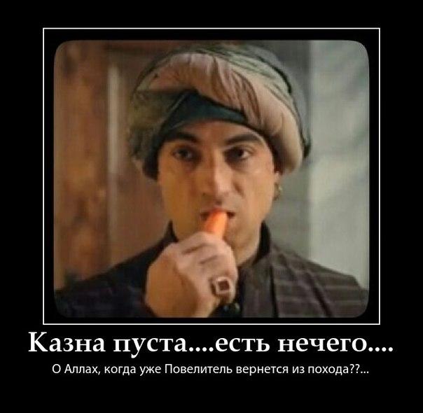 http://s3.uploads.ru/7e8bm.jpg