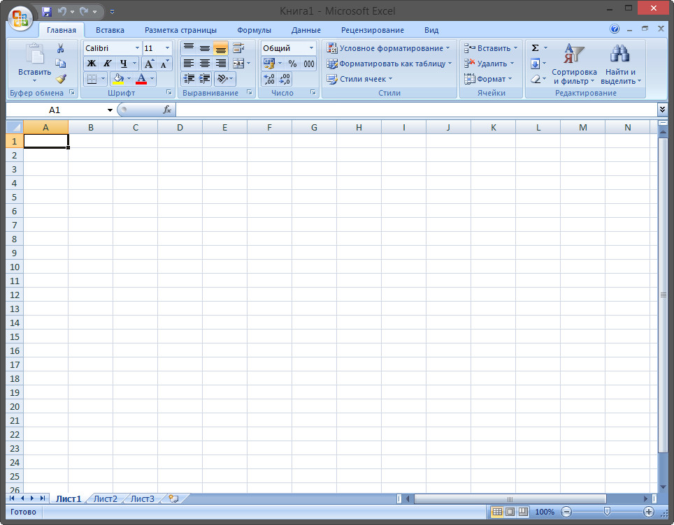 Microsoft Office Excel 2007 Rus Portable by Valx