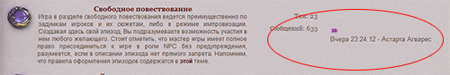 http://s3.uploads.ru/7hEDT.png