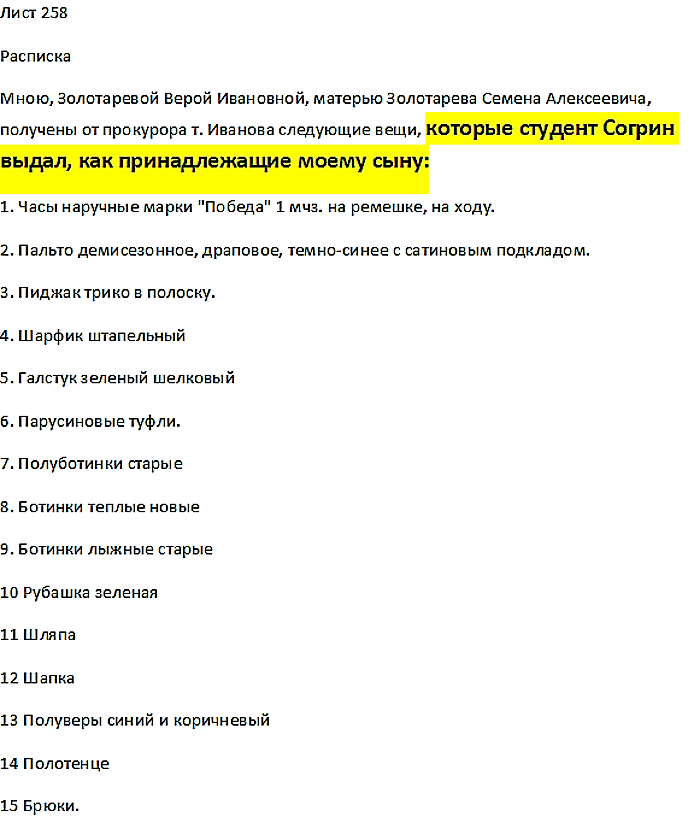 http://s3.uploads.ru/7lGyC.png