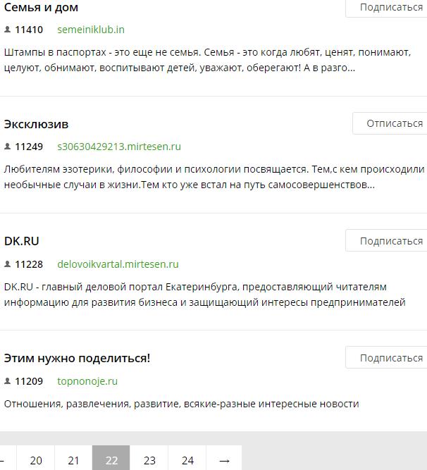 http://s3.uploads.ru/7qNTV.png
